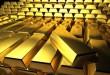 146-buy-gold-bullion